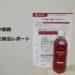 日本郵政の株主総会レポート2018|その内容と様子そしてお土産は?